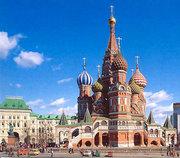 Catedrala Sfantul Vasile din Moscova