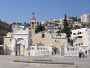 Biserica Sfantul Arhanghel Gavriil din Nazaret