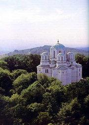 Mausoleul Oplenac