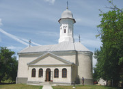 Manastirea Hagigadar