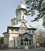 Biserica Sfintii Constantin si Elena - Oborul Nou