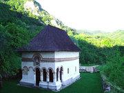 Biserica 44 de Izvoare