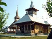 Manastirea Teghea
