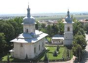 Biserica Precista Mare - Roman