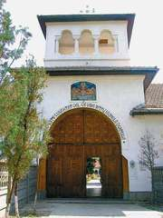Ghighiu - susurul credintei