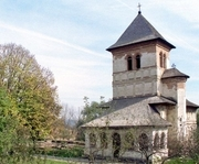Manastirea Strehaia