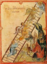 Sfantul Ioan Scararul-Despre bucuria plansului