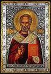 Slujirea preoteasca dupa Sfanta Scriptura si Sfanta Traditie