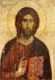 Despre sfintele si infricosatoarele lui Hristos Taine