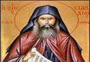 Sfantul Siluan Athonitul - Despre voia lui Dumnezeu si libertate