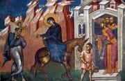 Sfantul Maxim Marturisitorul - De fuge in Egipt, fugi impreuna cu El din toata inima