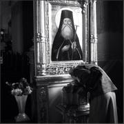 Smerenia si discernamantul