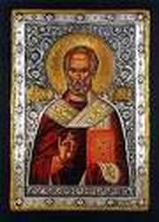 Despre catolicitate si etnicitate