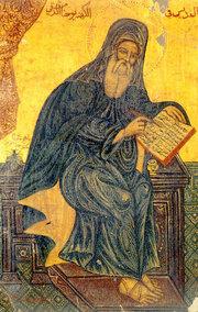 Invatatura despre unirea ipostatica la Sfantul Ioan Damaschin