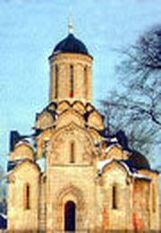 Lucrarea Sfantului Duh in Biserica