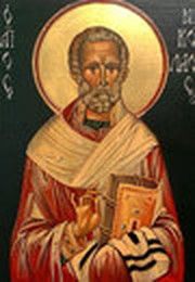 Izvoare ale iconografiei in scrierile parintilor Dionisie Areopagitul, Maxim Marturisitorul si Gherman Patriarhul