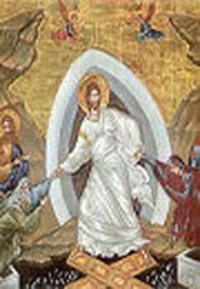 Arta dumnezeiasca si teologia slavei