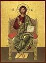 Pregatirea pentru venirea si primirea lui Hristos