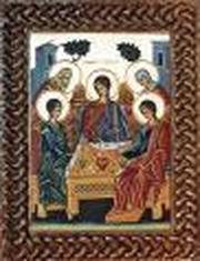 Sfanta Treime in Vechiul si Noul Testament