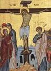Raportul dintre Jertfa euharistica si Jertfa de pe cruce