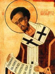 Aducerea moastelor celui intre sfinti parintelui nostru Ioan Gura de Aur, arhiepiscopul Constantinopolului.