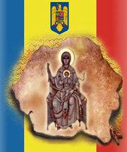 Zilele Basarabiei - 1918 anul celor trei uniri