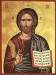 Ecumenismul, fara masti