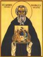 Canonul cel Mare, citit numai in postul Pastelui