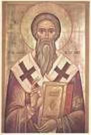 Sfantul Petru a fost episcop al Romei?