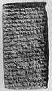 Descoperirile arheologice din Asiria si Mesopotamia, care au legatura cu datele din Vechiul Testament