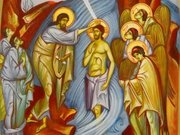 Botezul Domnului Iisus Hristos