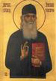 Deosebirea intre papism si Ortodoxie