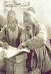Ierarhia si doctrina sectei eseniene