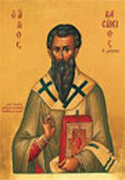 Talcuire la ziua a doua a creatiei - Sfantul Vasile cel Mare
