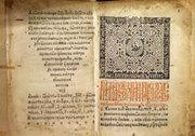 O scriere filocalica uitata: Matericul Avvei Isaia