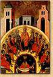 Evenimentul Cincizecimii si nasterea comunitatii crestine