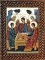 Persoanele Sfintei Treimi, terminologia si ereziile trinitare