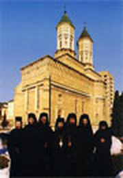 Locul si importanta monahismului in viata Bisericii