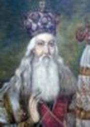 Mitropoliti romani pictati la Sfantul Munte Athos