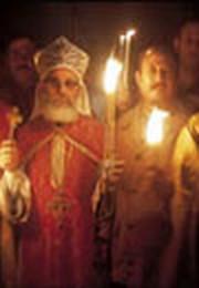Ecumenismul - o suma de adevaruri ?