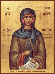 Sfanta Teodora din Peloponez si roadele rabdarii prigonirilor