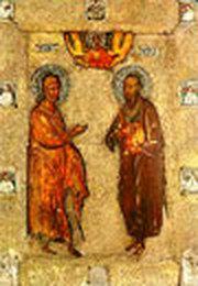 Parintii Bisericii intre Occident si Orient