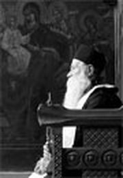 Cunoasterea si Scriptura monahului