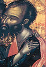 O importanta mentionare a esenienilor facuta de Sfantul Apostol Pavel