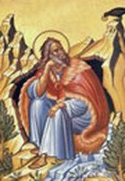 Sfantul Prooroc Ilie, precursor al ascetismului crestin