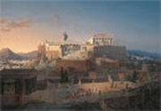 De la Atena Sfantului Pavel la Areopagurile contemporane