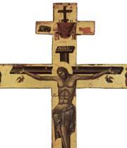 Cinstirea Sfintei Cruci