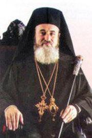 Comunicat de presa - Patriarhia Romana