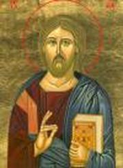 Sfintele Taine ale Bisericii Ortodoxe