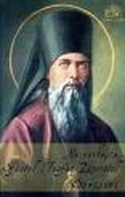 Mintea ortodoxa si mintea nemteasca
